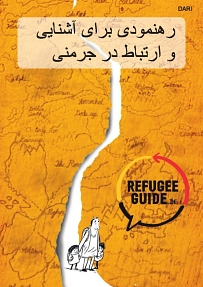 Refugee Guide dari © Refugee Guide