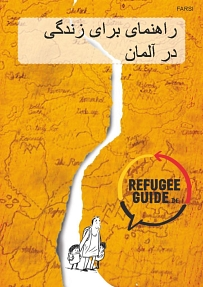 Refugee Guide farsi © Refugee Guide