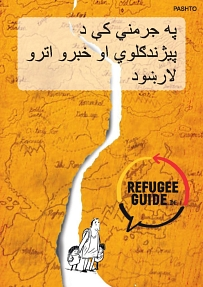 Refugee Guide pashto © Refugee Guide