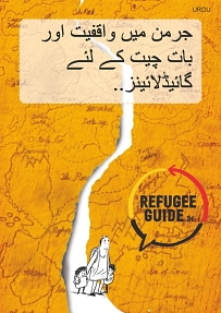 Refugee Guide urdu © Refugee Guide